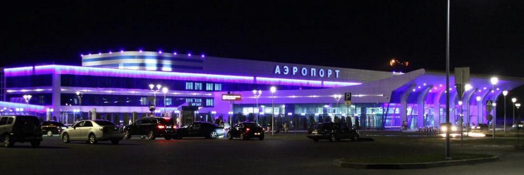 Аэропорт Мин Воды